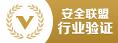 創宇信用企業認證評級機構