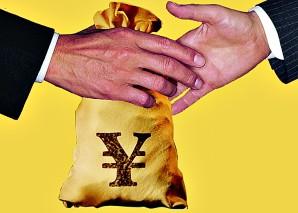 线上贷款产品多 股票质押贷款门槛下降_九融资网9rongzi.com