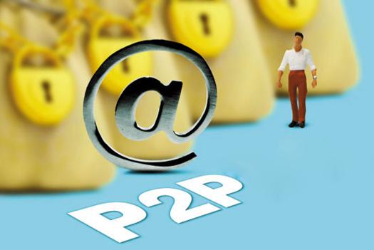 明知P2P借款成本高 为啥借款人还要选择从P2P平台借款呢?_九融资网9rongzi.com