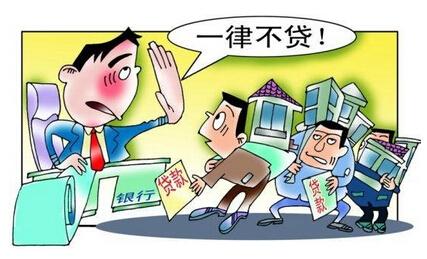如何提高个人消费贷款的额度?赶紧来看看再不知道就OUT啦!_九融资网9rongzi.com