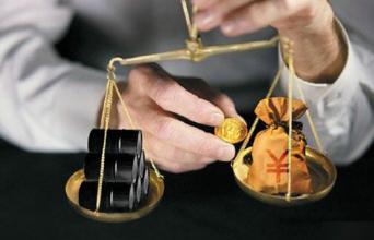 平安个人小额消费贷款申请条件?贷款优势是什么?_九融资网9rongzi.com