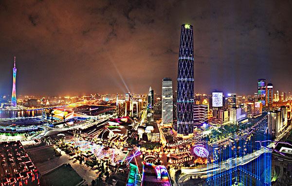 广州公积金贷款条件有哪些?这就是一线城市_九融资网9rongzi.com
