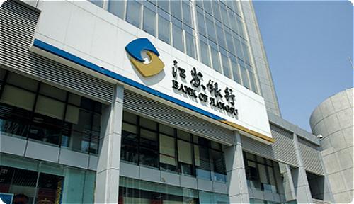 不想被江苏银行贷款拒绝,需备齐物业贷申请材料_九融资网9rongzi.com