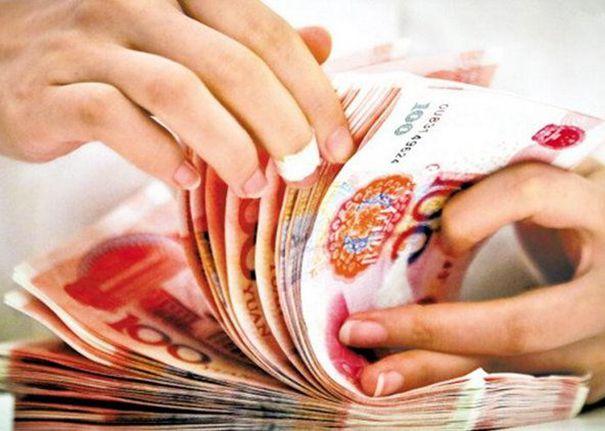 个人申请贷款:如何还款最划算?_九融资网9rongzi.com