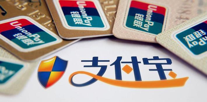 芝麻信用分即将更新!学会了这些方法 可以迅速帮你提分_九融资网9rongzi.com