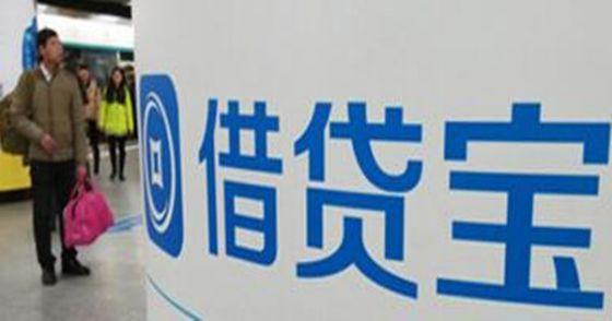 借贷宝摊上大事了!高昂逾期管理费惹争议 用户赚利差背负巨债_九融资网9rongzi.com