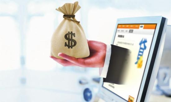 网上快速贷款哪个平台好?哪里办理最快速_九融资网9rongzi.com