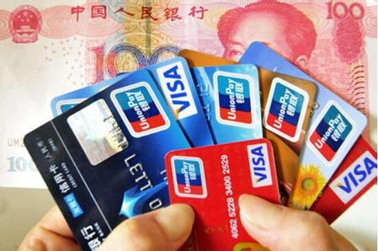 网络赚钱方法之选择合适的淘宝联名信用卡_九融资网9rongzi.com