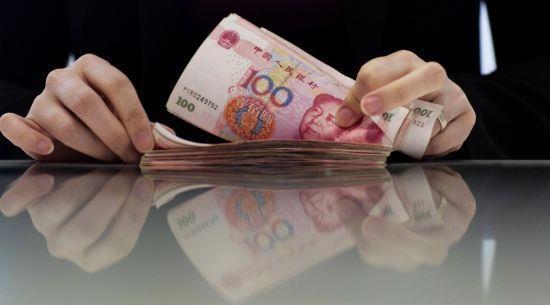 贷款90万30年每月还款额是多少?哪种还款方式最划算?_九融资网9rongzi.com