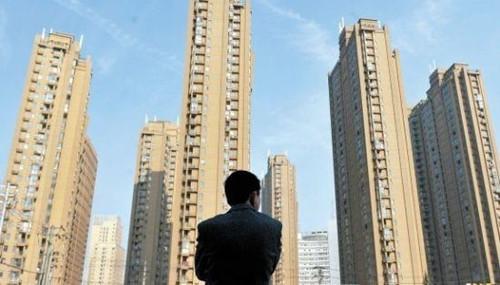 买房贷款需要什么条件?贷款多少钱比较好?_九融资网9rongzi.com