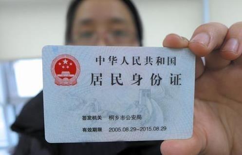 身份证贷款5分钟拿钱能做到吗?一般贷款额度是多少?_九融资网9rongzi.com
