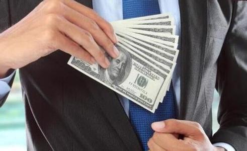 捷信贷款怎么申请?1小时迅速办理捷信贷款_九融资网9rongzi.com