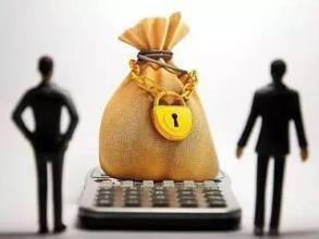 贷款3万一年利息多少?如何计算?_九融资网9rongzi.com