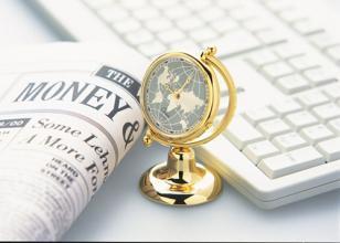 一千到两千的小额贷款好申请吗?个人快速贷款怎么办理_九融资网9rongzi.com