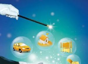 微信闪银贷款怎么样?如何办理?如何还款?_九融资网9rongzi.com