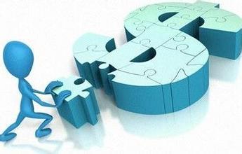 房屋抵押银行贷款怎么办理?房屋抵押后还能居住吗?_九融资网9rongzi.com