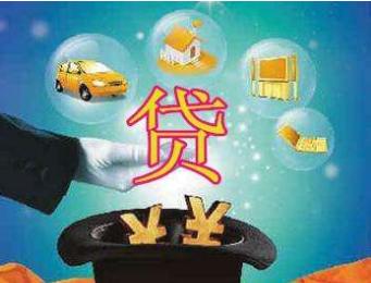 没钱用?小额贷款和P2P网贷哪个是你的菜?_九融资网9rongzi.com