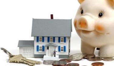 公积金贷款和商业贷款差多少?教你怎样买房最省钱_九融资网9rongzi.com