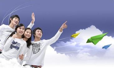 个人申请创业贷款很难吗?创业贷款需要什么条件?_九融资网9rongzi.com