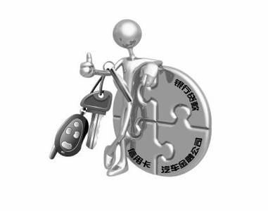 这样做你也能成功申请创业资金贷款?_九融资网9rongzi.com