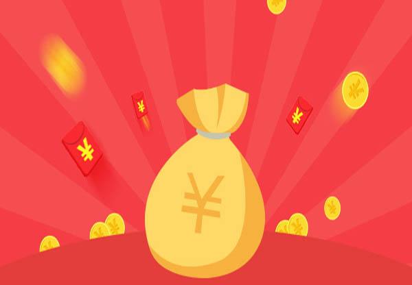 建行贷款10万利息多少?建行贷款有什么优势?