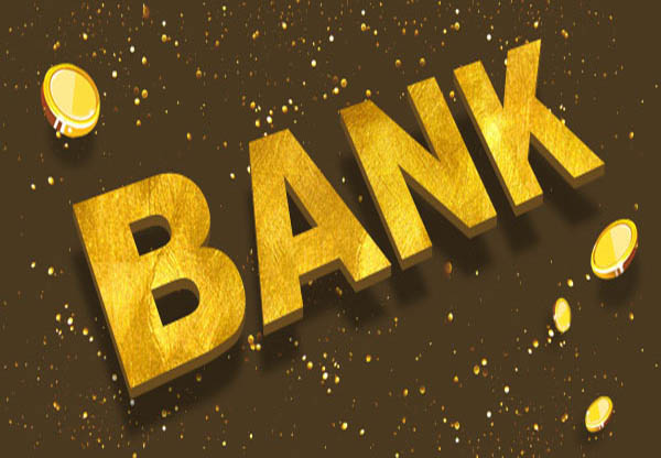 从银行贷款十万一年利息多少钱?银行贷款不还