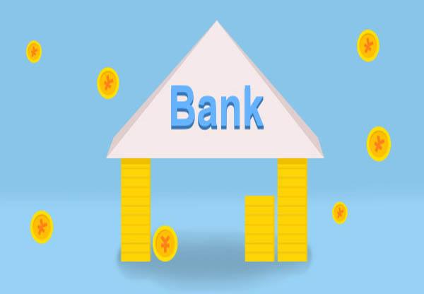 哪个银行最容易贷款,银行贷款需要什么资料