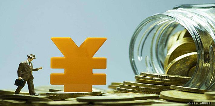 目前公积金贷款利率是多少?公积金贷款怎么办理?